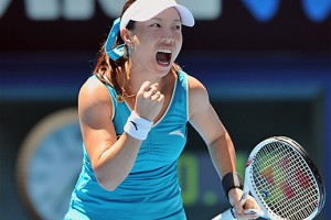 Jie Zheng celebrates in Australian Open 2010 Quarter Final