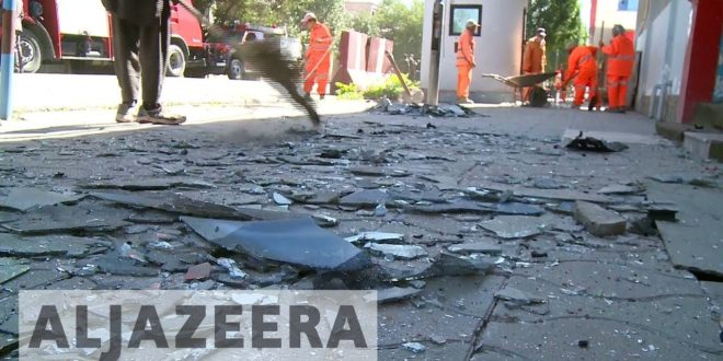 Afghanistan: Dozens killed in Kabul suicide car bomb attack